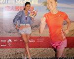 撒哈拉沙漠极地七天越野跑 台名模成功