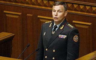 乌克兰新防长上任 誓言收复克里米亚
