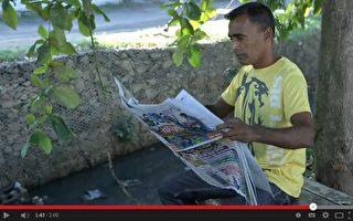 斯里蘭卡報社推「驅蚊」報紙 銷量增3成