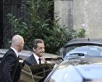 针对法国前总统沙柯吉(右)因涉贪污调查,有63民众认为司法公正,并未沦为政治工具。(STEPHANE DE SAKUTIN/AFP)