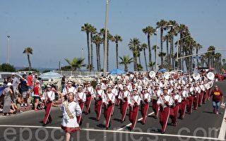 自由之浪 加州杭庭顿海滩国庆游行