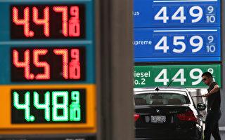 能源成本攀昇 美國6月PPI升幅超預期