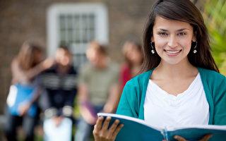 美国新兴服务 助大学生省10万学费