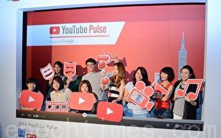 冲高影音点击率 Youtube:内容行销并重