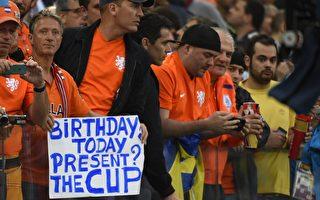 荷蘭球迷送世界盃門票給巴西貧民孩子
