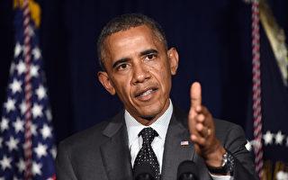奧巴馬籲國會 解決西南邊境非法偷渡危機