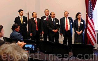 華府寮國人權會議 籲摒棄共產政權