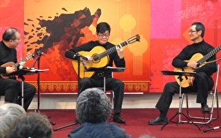 红塔吉他三重奏  感受吉他魅力