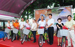 嘉縣舉行海區鄰長公務腳踏車致贈儀式