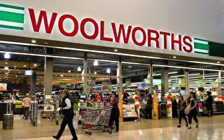 西澳珀斯物價全國最高