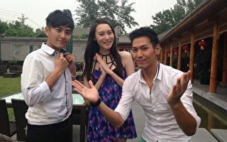 陳德烈邀黃靖倫 走訪北京嚐昆蟲宴