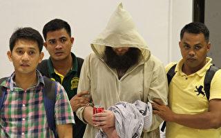 煽动参战 菲律宾逮捕澳洲穆斯林头目