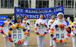 墨爾本集會紀念7.20反迫害十五週年