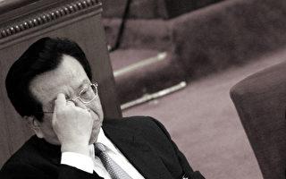 中海油「3虎」落馬 曾慶紅利益地盤遭清洗