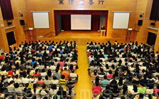 香港升小学争夺战 名校面试考记忆力