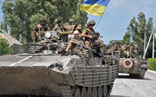 终结乌克兰动乱 欧盟制裁叛军领袖