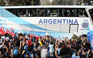 世界杯阿根廷国家队返国 获热烈欢迎