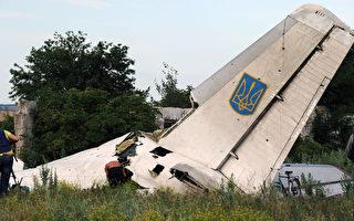 烏克蘭一運輸機疑被俄方導彈擊中