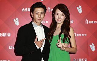 莫子儀許瑋甯怪獸 將為台北電影獎頒獎