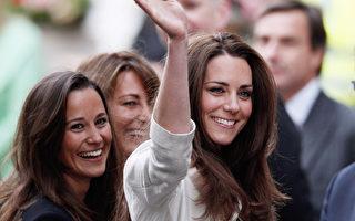 凱特王妃小妹當選「年度最佳姨媽」