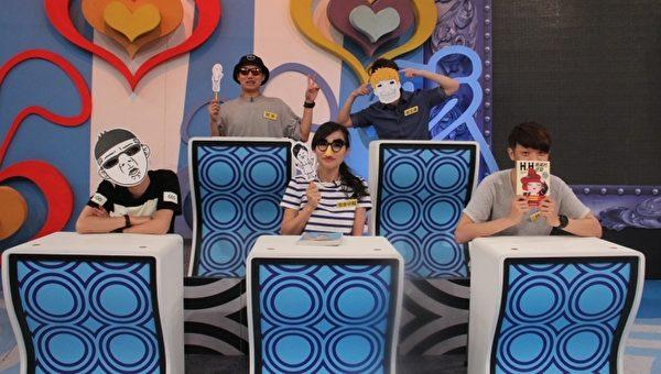 網路人氣部落客宅女小紅、H.H先生、假文青、Duncan、阿杯齊聚節目中。(中天提供)