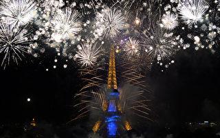 組圖:法國國慶 艾菲爾鐵塔璀燦煙火照夜空