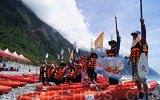 千岁团划独木舟 挑战清水断崖