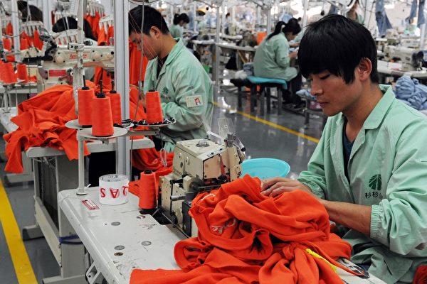 外媒:中國二季度GDP高於預期 銷售和信心仍惡化
