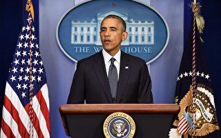 升级制裁俄罗斯 美国先出手 欧盟峰会周四表决