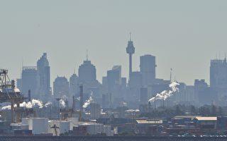 澳洲废除碳税 成世界首个取消碳税国家