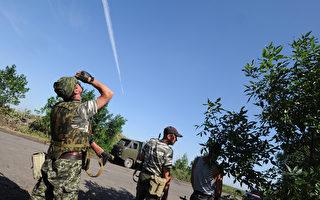 乌克兰指责俄罗斯击落该国战机