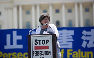 宗教與民主研究院主任:停止迫害法輪功