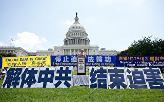 法輪功學員15年和平反迫害 贏得各界支持