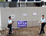 香港政府行政署7月17日突然发出新闻稿,宣布政府总部东翼对开广场关闭至8月底,进行加设围栏工程。(蔡雯文/大纪元)