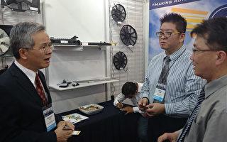 台湾厂商参加墨国汽车零配件展