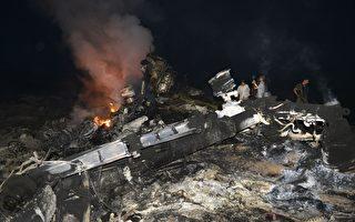 马航MH17被谁击落?奥巴马:导弹来自乌分裂武装地区