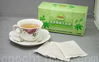 臭茉莉達人茶包 養生保健新選擇