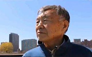 【細語人生】高級工程師楊青的故事(1)