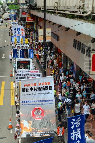 适逢法轮功7.20反迫害15年活动,来自各国数千位法轮功学员在香港北角英皇道游行到政府总部,呼吁全球制止中共迫害和停止活摘器官,吸引许多民众观看。(宋祥龙/大纪元)