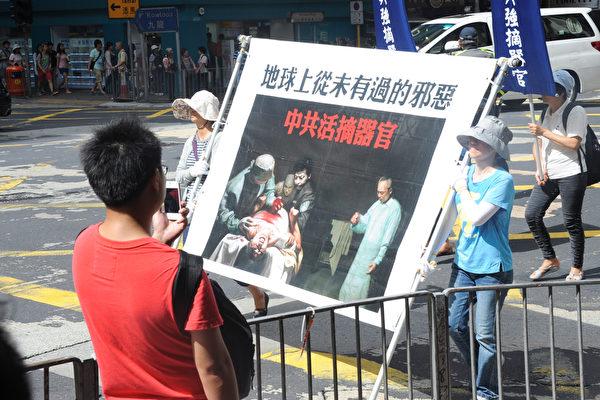 中共自99年7月20日镇压法轮功开始,世界各国法轮功学员均走出来反迫害。今年是反迫害的第15年,多个国家、地区的法轮功学员到香港游行,要求中共停止迫害及活摘法轮功学员器官。游行引得不少市民注目。(孙青天/大纪元)