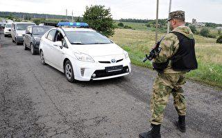 烏叛軍被控沒收證據並送走導彈發射系統