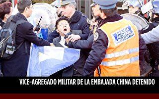 习访阿根廷 警方逮捕组织冲击法轮功的中共大使馆官员