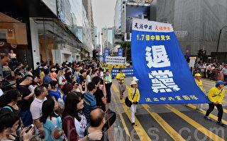 香港7.20街頭出現震撼橫幅 大陸客落淚