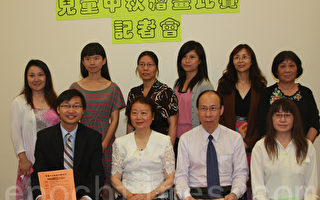 人力中心中文学校办儿童绘画比赛