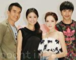 楊一展(左起)、林心如、許瑋甯、謝佳見於7月21日在台北出席《16個夏天》的展覽會場。(黃宗茂/大紀元)