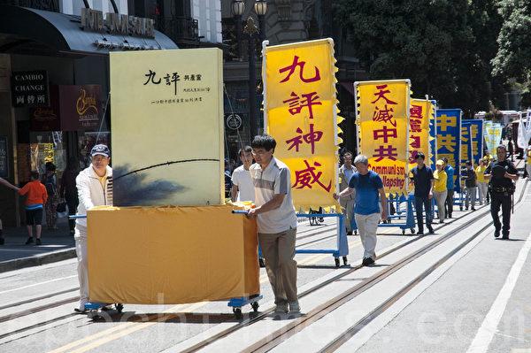 法轮功学员的队伍经过市中心。(曹景哲/大纪元)