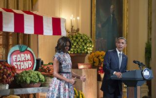 CNN:國際事件頻發 打亂奧巴馬日程表