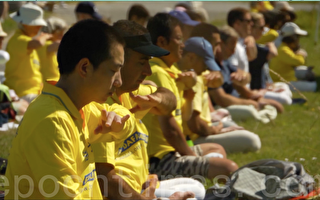 瑞典法轮功学员集会炼功反迫害