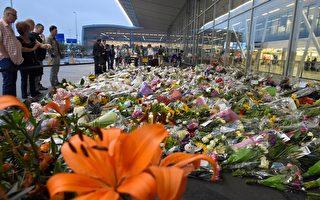 馬航事件  荷蘭機場鮮花哀悼