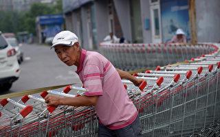 """市场观察:中国GDP数字""""毫无意义"""""""